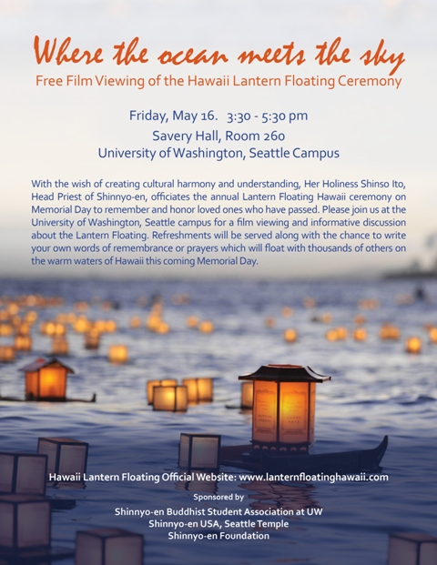 for WEB - Univ of Washington Lantern Floating-Print2