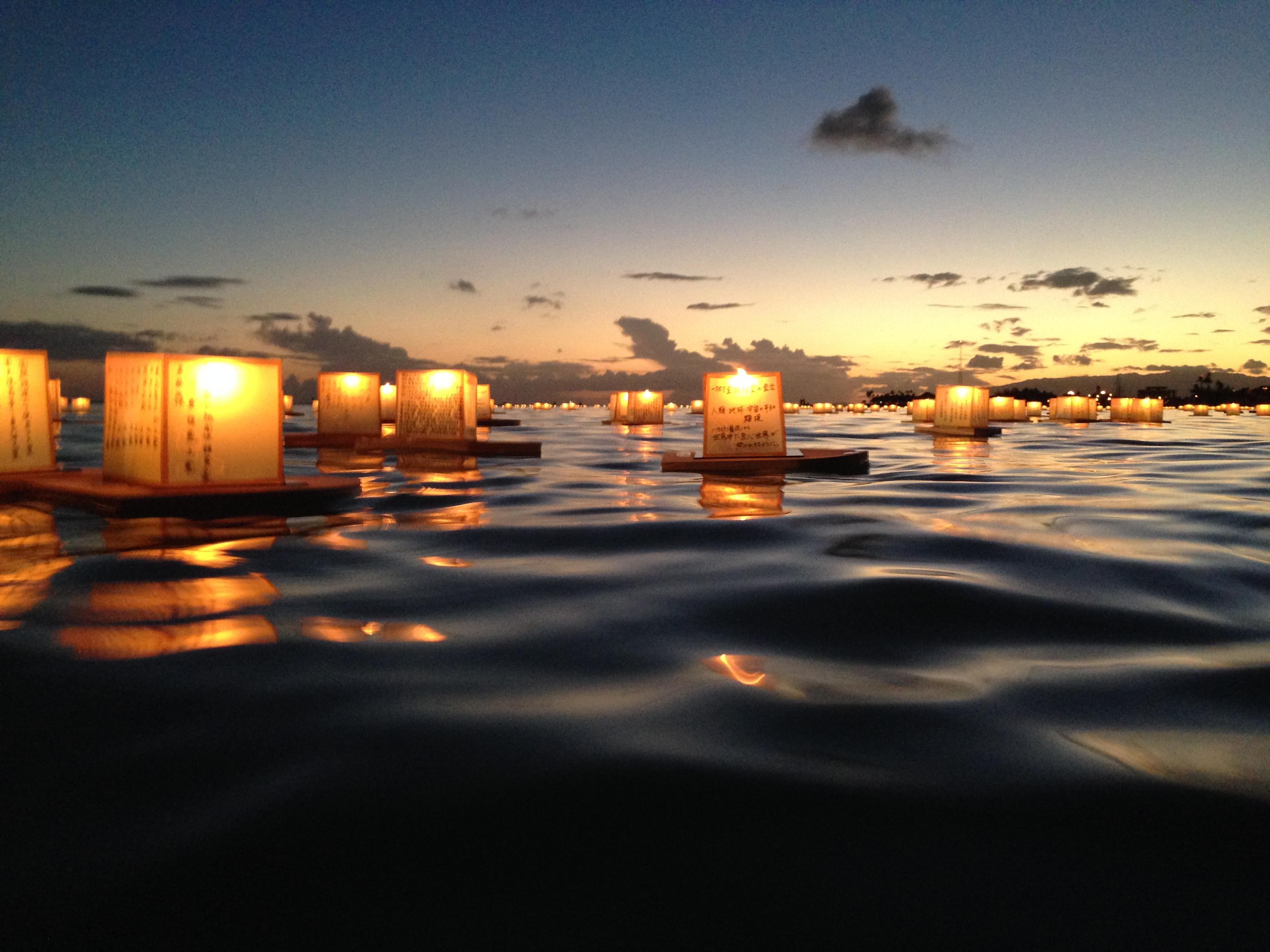 Lantern Floating Hawaii 2014 | Shinnyo-en Foundation
